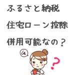 blog_pic_2016-11-08_01