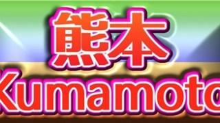 熊本市のお礼なら「黒糖ドーナッツ棒」がかなりオススメ!
