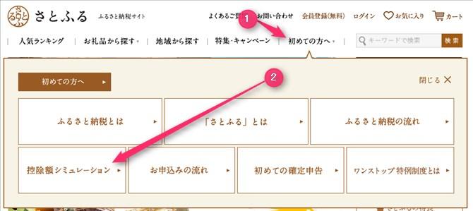 blog_pic_2015-12-05_08
