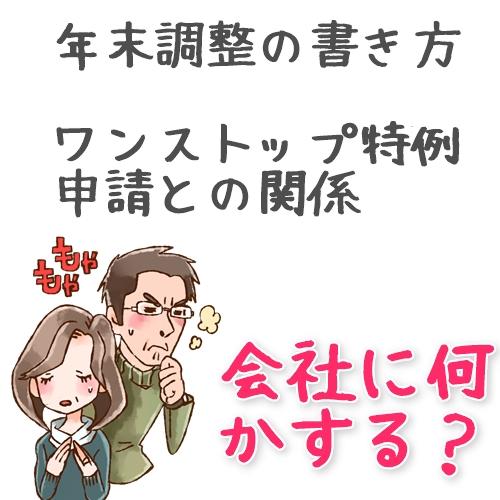 blog_pic_2016-11-12_01