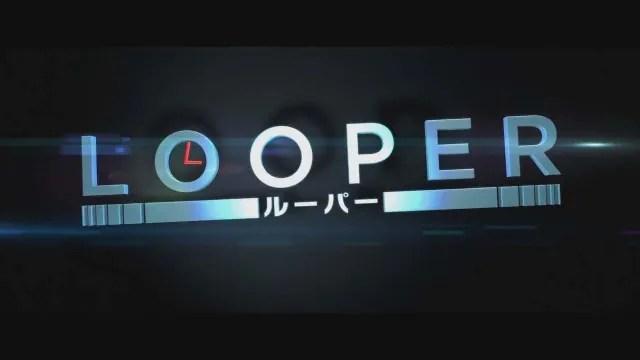 looper00