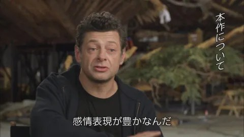 saruwaku-r03