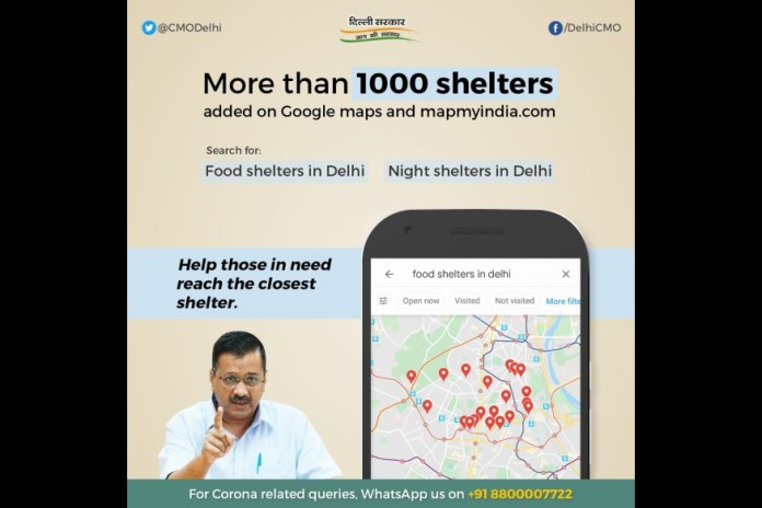 delhi-govt-food-and-night-shelters-covid-19-google-maps