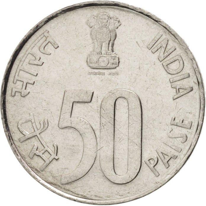 Coin – INDIA-REPUBLIC – 50 Paise – 1988 – NumisCorner.com