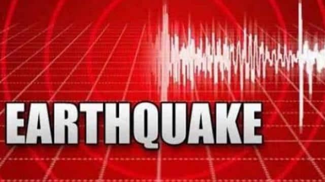 बिहार के सीमावर्ती जिलों में भूकंप के झटके, 5.3 की तीव्रता वाले झटके का केंद्र नेपाल की राजधानी के पास