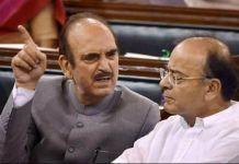 कृषि बिलों के विरोध में कांग्रेस ले रही है अरुण जेटली के तर्कों का सहारा