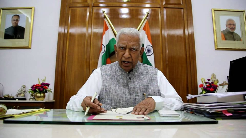 Governor rejects VC nominations