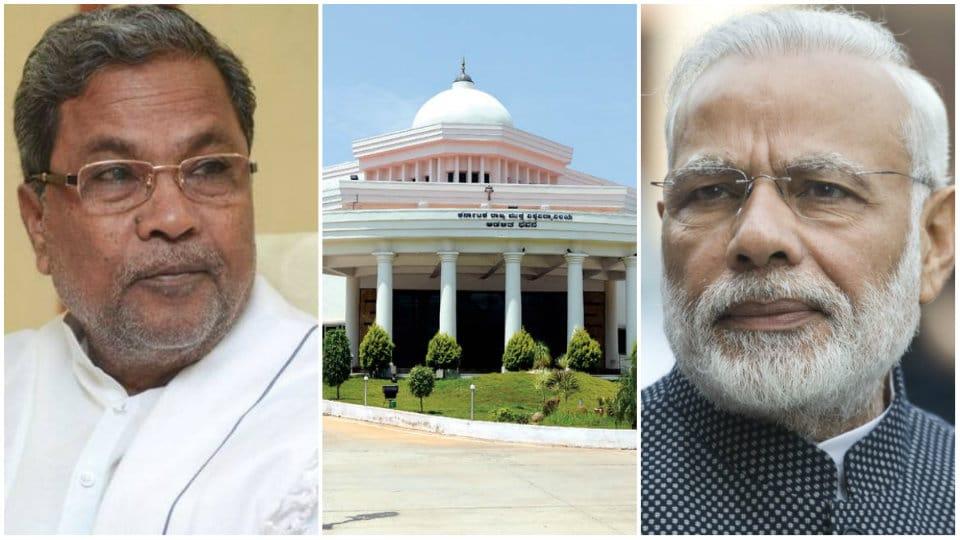 CM writes to PM Modi, seeks affiliation renewal to KSOU