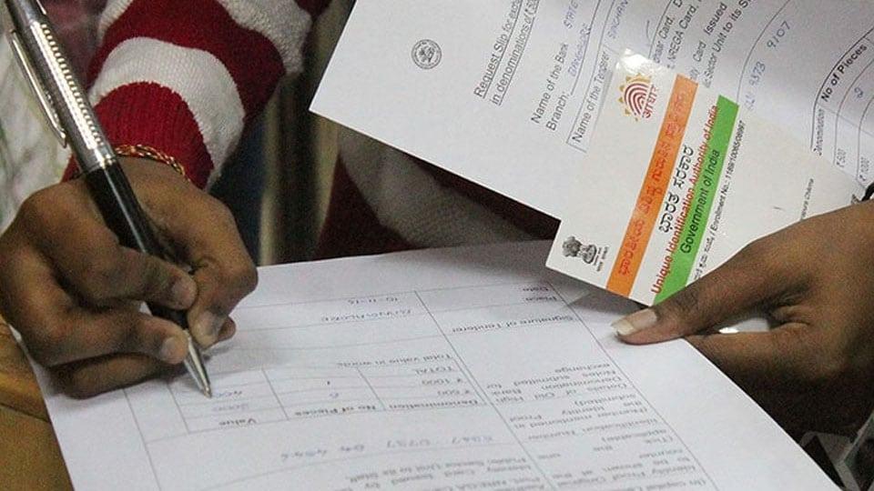 Dec. 31 deadline to link Aadhaar to Bank Accounts