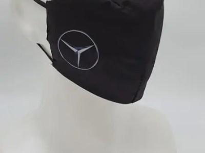 Korduvkasutatav riidest näomask Mercedes