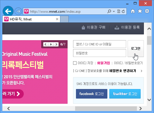 Mnet Home Page