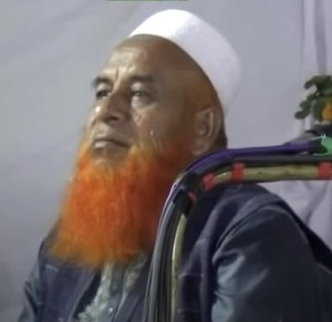 Mizanur Rahman Azhari father photo
