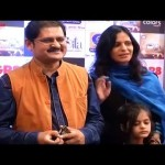 Rohitash Gaud with his wife and daughter