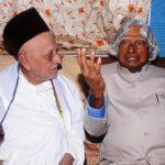 APJ Abdul Kalam With His Elder Brother APJM Maraikayar