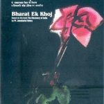 Bharat Ek Khoj TV Series