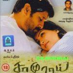 Tamil film Samurai Poster