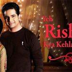 Hina Khan as Akshara in Yeh Rishta Kya Kehlata Hai