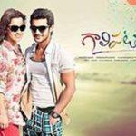 Erica Fernandes Telugu Debut Galipatam