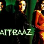 Subhash Ghai's Debut (Producer) Aitraaz