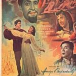 Ramesh Sippy debut as a Child Artist
