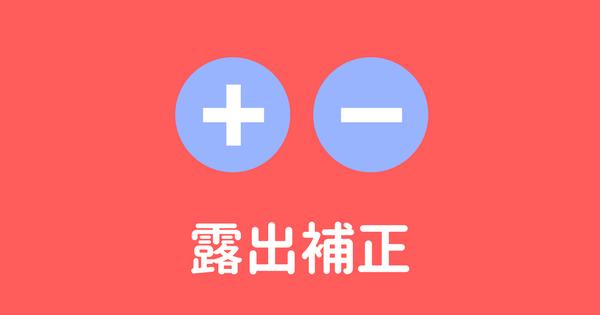 rosyutsu-hosei