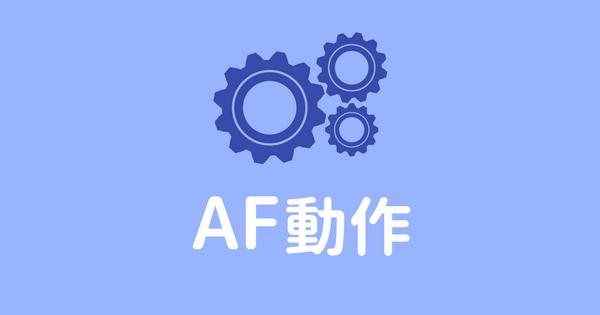 af-ai