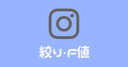 shibori-f