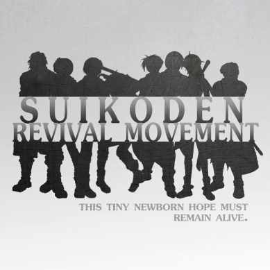 Spotlight: Meet the Suikoden Revival Movement