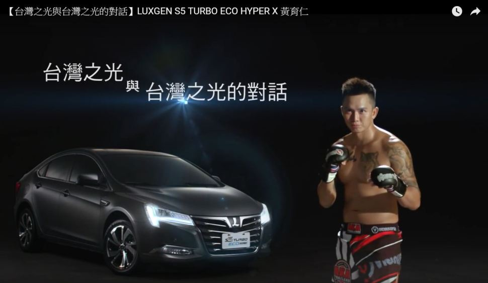 luxgen-s5-turbo-eco-hyper-6