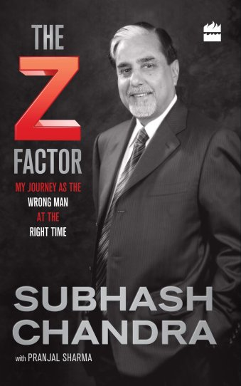 The Z Factor My Journey as the Wrong Man at the Right Time - Startup Archive - Books For Indian Entrepreneurs