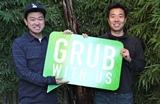 Grubwithus founders