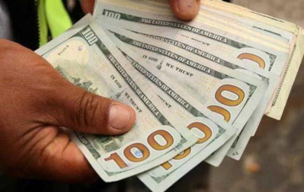 Black Market Forex Exchange Rates Today 8 April 2020