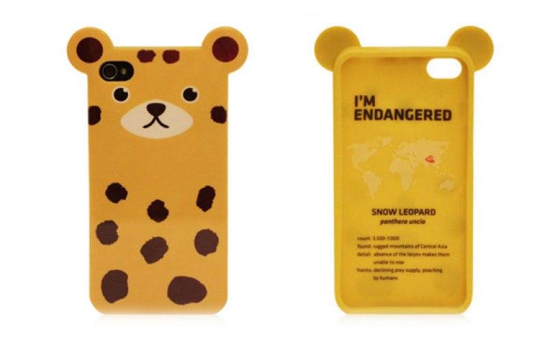 Animal-Iphone-case_zpsbff7acb5