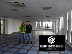 Yinzhou Incubator Office