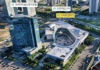 [DailyRecipe] 한국판 실리콘밸리 '스타트업파크' 문 열었다