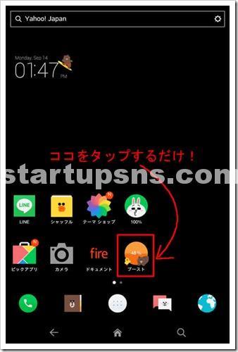 Screenshot_2015-091