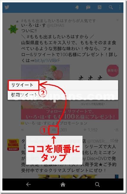 Screenshot_2015-10-07-13-11-56