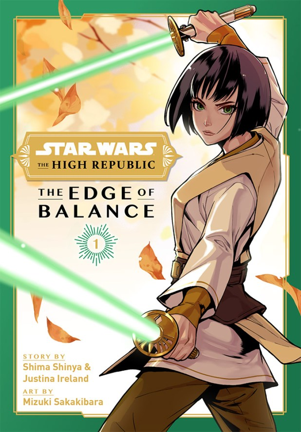 Edge of balance cover