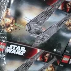 Erstes Bild des LEGO Star Wars 75104 Lead Villain Vehicle