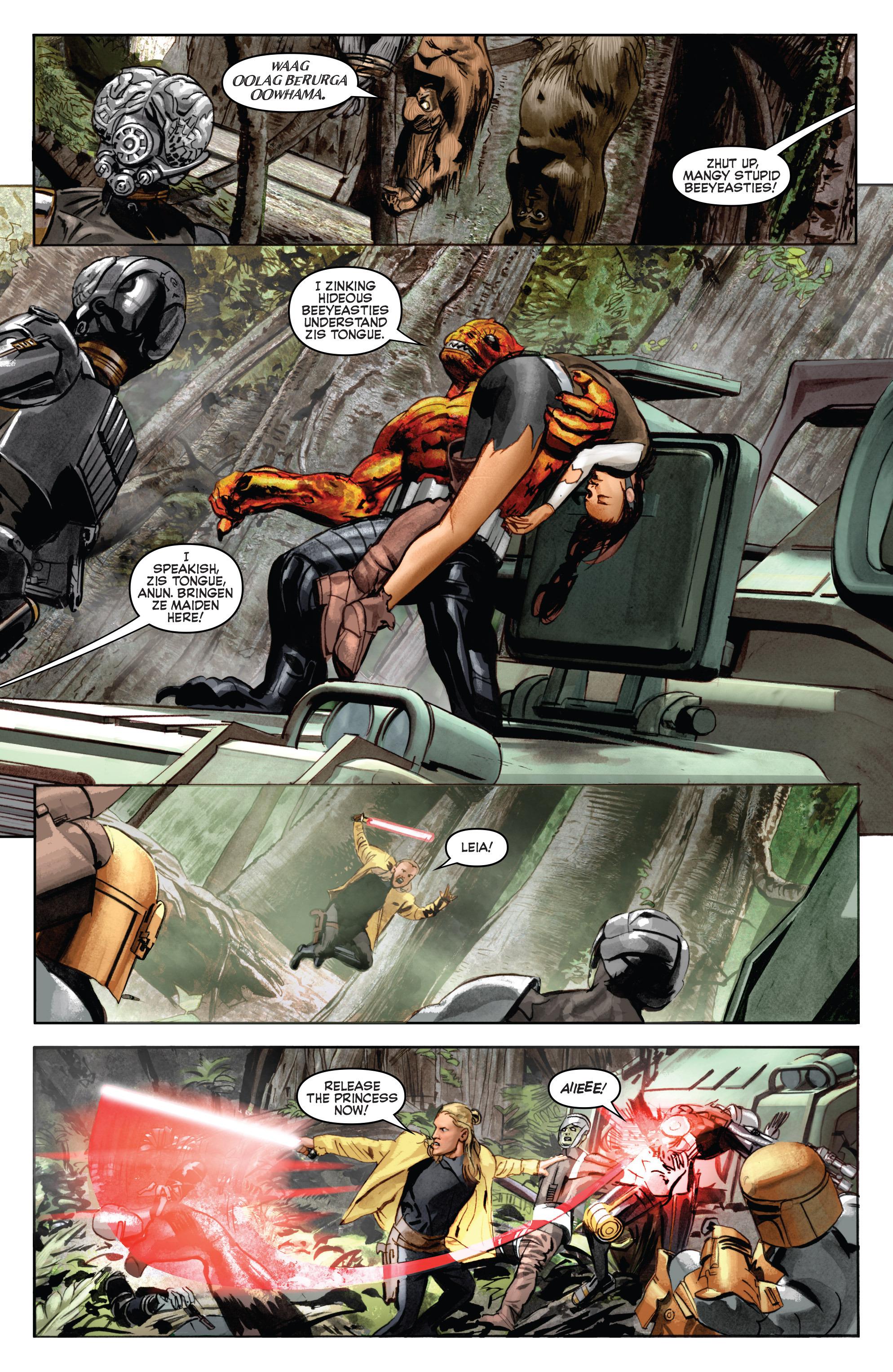 THE STAR WARS comic (2015, Marvel edition) Vol.7 17