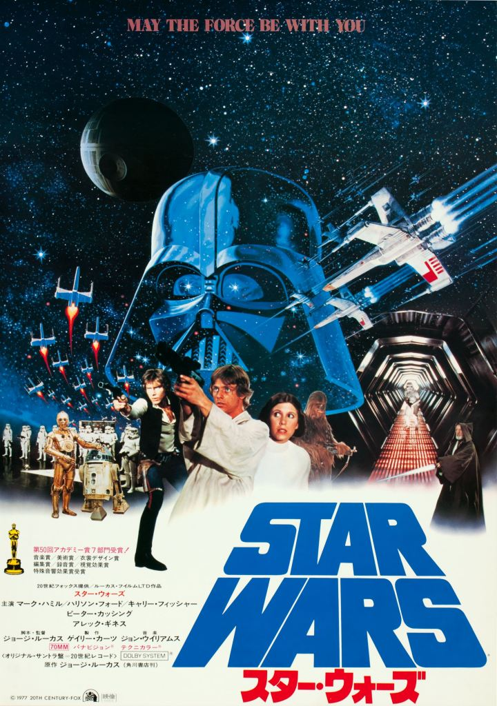 20 Beautiful Star Wars Episode IV - A New Hope Vintage Posters 6