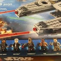 [FOTO] LEGO setovi otkrivaju kako će izgledati Snouk i još mnogo toga!