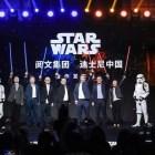 In arrivo un romanzo di Star Wars esclusivo per la Cina