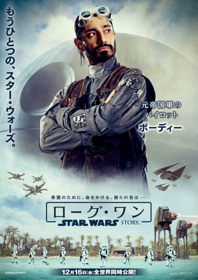 rogue-one-japanese-poster-bodhi-723x1024
