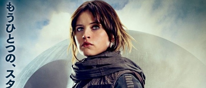 New Japanese Rogue One Character Posters