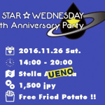 2016/11/26 STAR☆WEDNESDAY 6th Anniversary Party