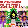 2016/12/24 STAR☆WEDNESDAY Xmas Eve Party
