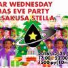 2016/12/24 STAR☆WEDNESDAY Xmas Eve Party