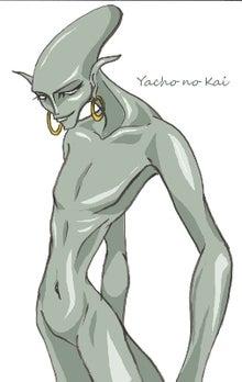 やちやうのかい~yacho no kai~-やちやうの・・・1