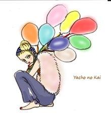 やちやうのかい~yacho no kai~-やちやうの女19